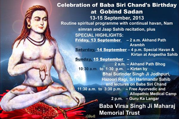 Baba Sri Chand Ji banner
