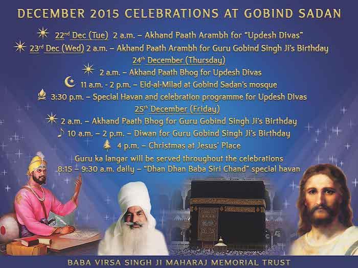 December celebrations banner